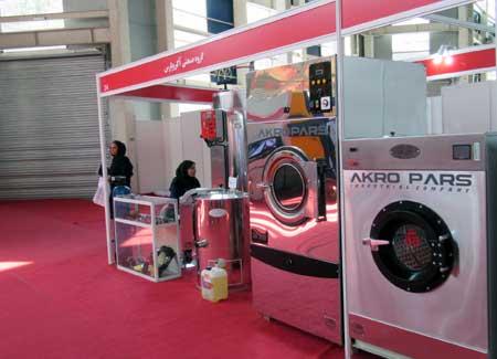 نمایشگاه شستشو و نظافت صنعتی