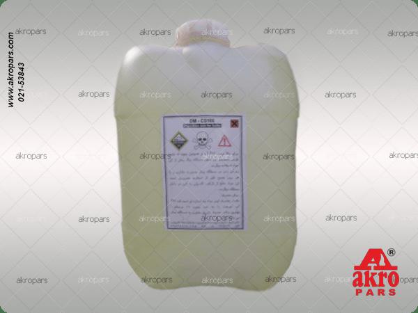 رسوبگیر دیگ بخار (Boiler compound-14)