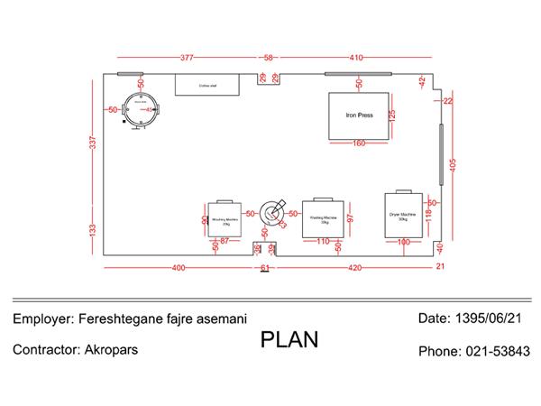 نقشه چیدمان