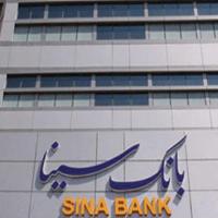 بانک سینا