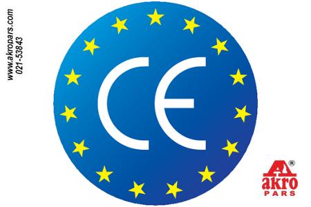 استاندارد CE چیست؟