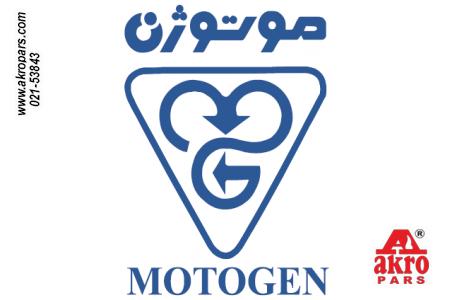 الکتروموتور موتوژن