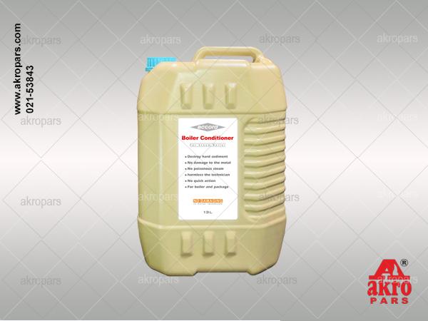 boiler conditioner