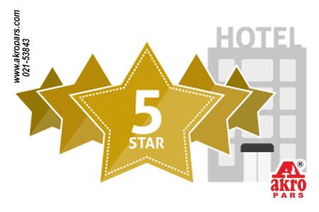 انواع هتل ها بر حسب ستاره