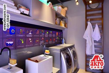 نکات مهم در طراحی اتاق لباسشویی و رختشویی