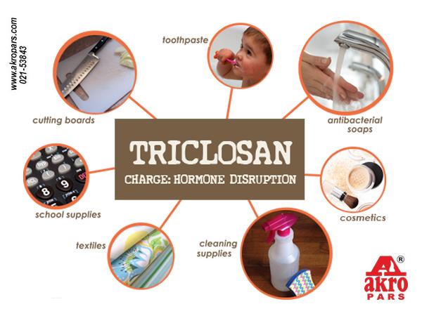 ماده سمی تریکلوزان در مواد آنتی باکتریال