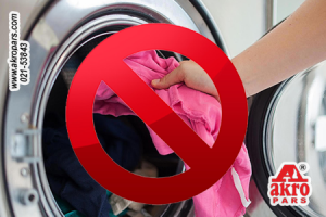 No entry, in the laundry!